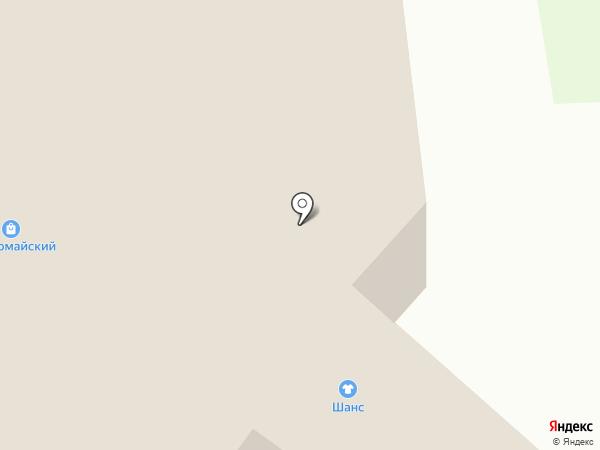 Авто Юрист на карте Сыктывкара