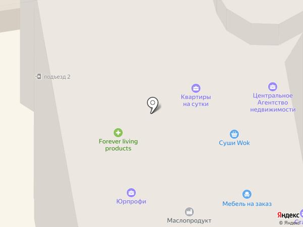 Суши WOK на карте Сыктывкара