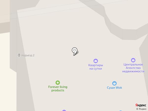ЮрПрофи на карте Сыктывкара