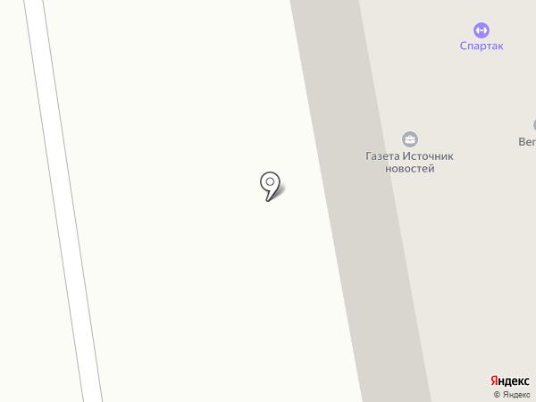 София на карте Сыктывкара