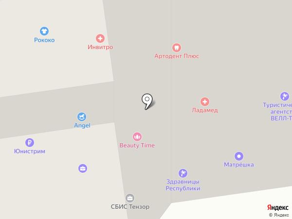 Правовая компания на карте Сыктывкара