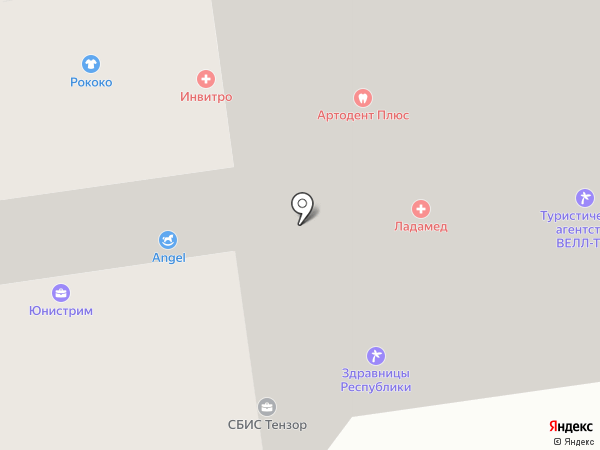 МАТРЁШКА на карте Сыктывкара