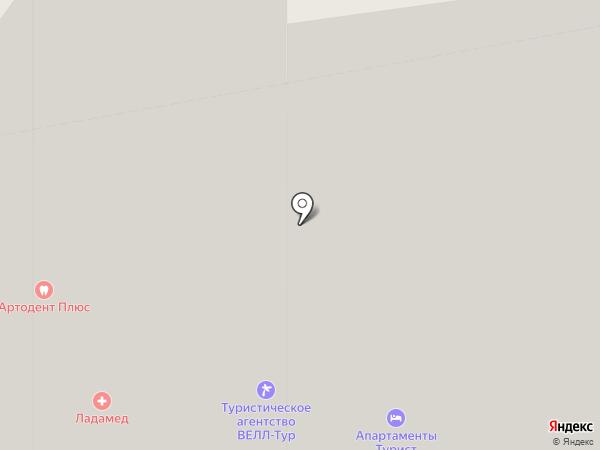 Медико-косметологический кабинет на карте Сыктывкара