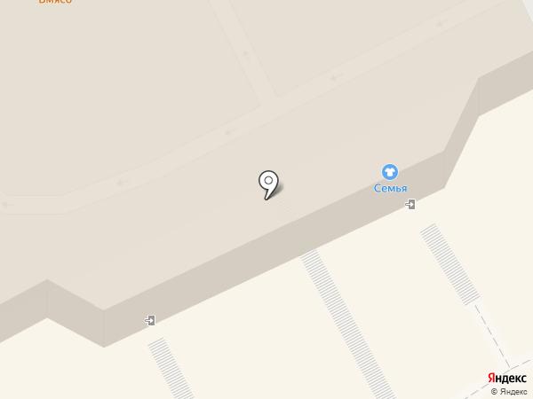 Сумочный рай на карте Сыктывкара
