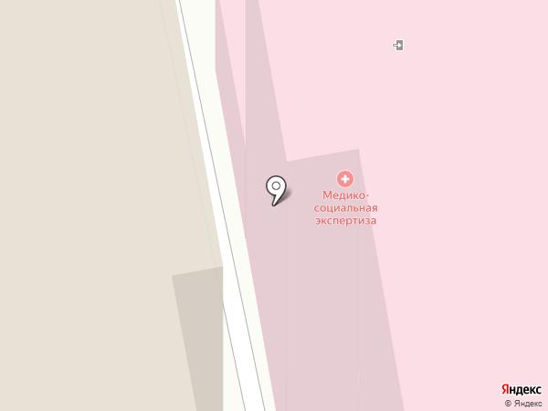 Главное бюро медико-социальной экспертизы по Республике Коми, ФКУ на карте Сыктывкара
