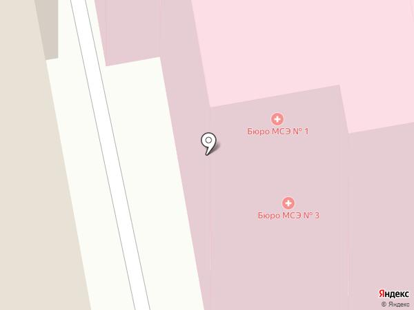 Аврора на карте Сыктывкара
