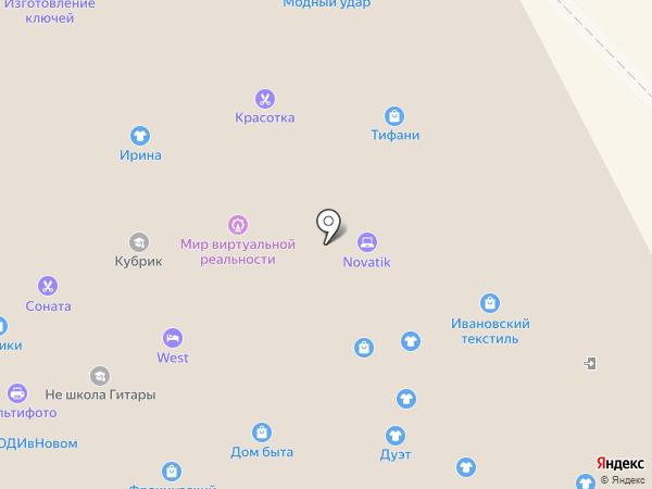 Ната-дизайн на карте Сыктывкара