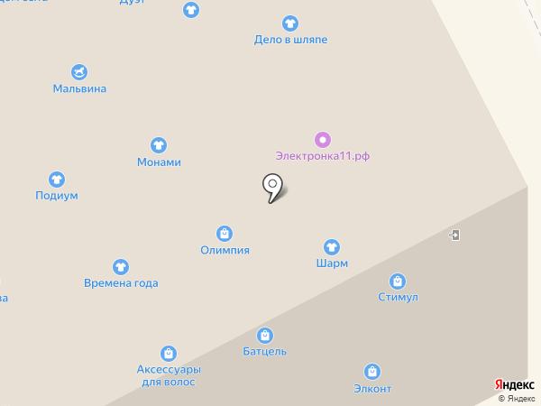 Сота на карте Сыктывкара