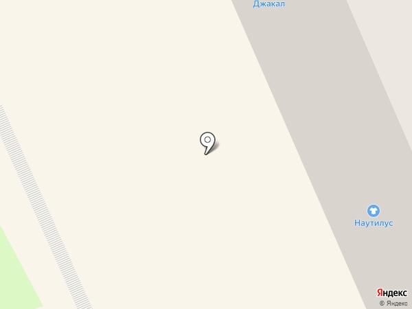 Наутилус на карте Сыктывкара