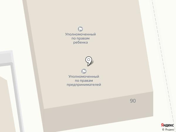 Служба обеспечения деятельности уполномоченных по правам человека, ребенка и защите прав предпринимателей на карте Сыктывкара