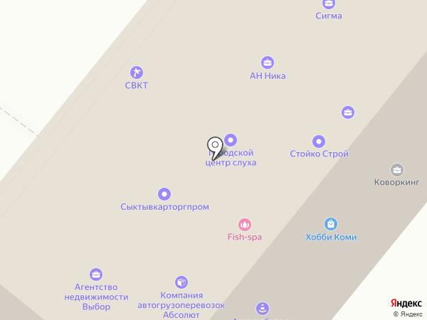 АвтоЛюбитель на карте Сыктывкара