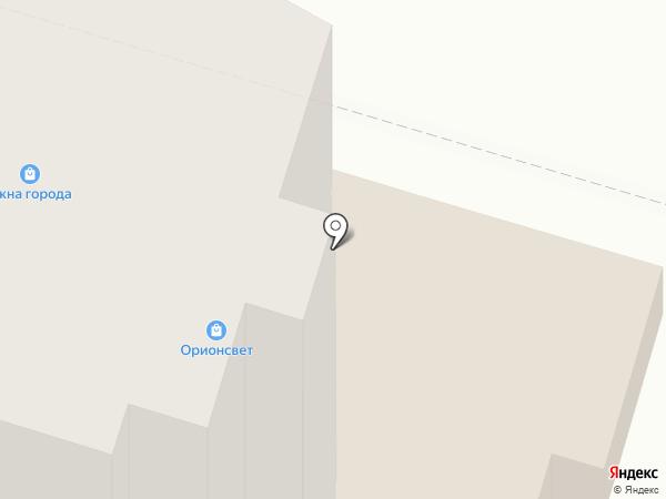 ОрионСвет на карте Сыктывкара
