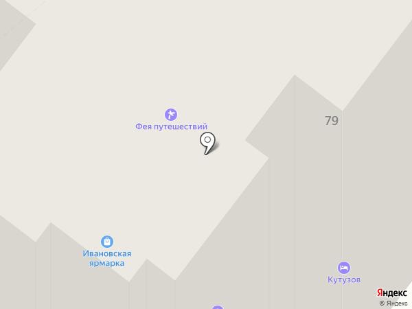 Социальная парикмахерская на карте Сыктывкара
