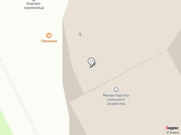 Управление Федеральной службы государственной регистрации, кадастра и картографии по Республике Коми на карте Сыктывкара