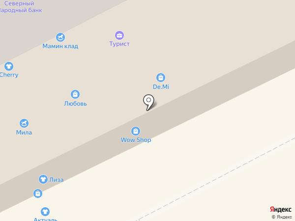 Мамин клад на карте Сыктывкара