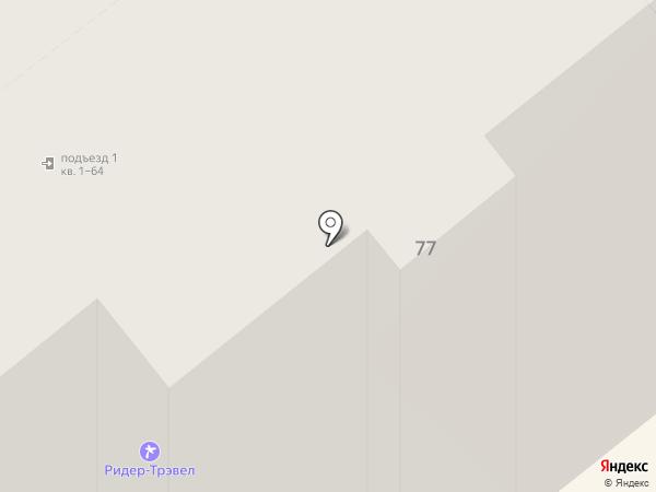 Семь Гномов на карте Сыктывкара