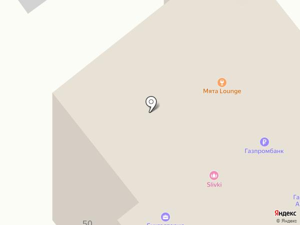 Ипотека-центр на карте Сыктывкара