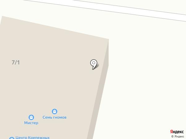 Автоюрист на карте Сыктывкара