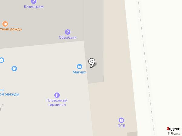 ТЕХНОАВИА-СЕВЕР на карте Сыктывкара