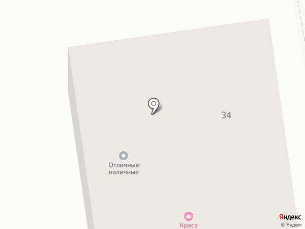 Интертур на карте Сыктывкара