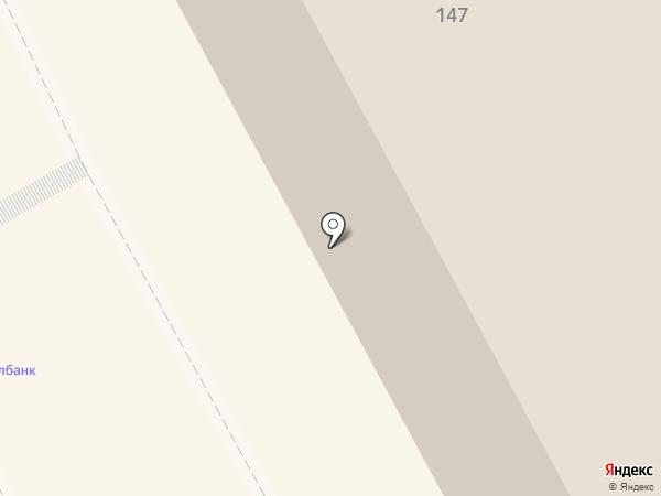 Тепличный сервис на карте Сыктывкара