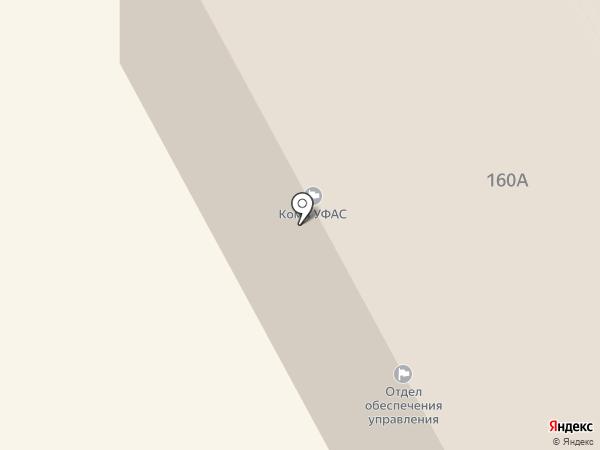 Управление Федеральной антимонопольной службы по Республике Коми на карте Сыктывкара