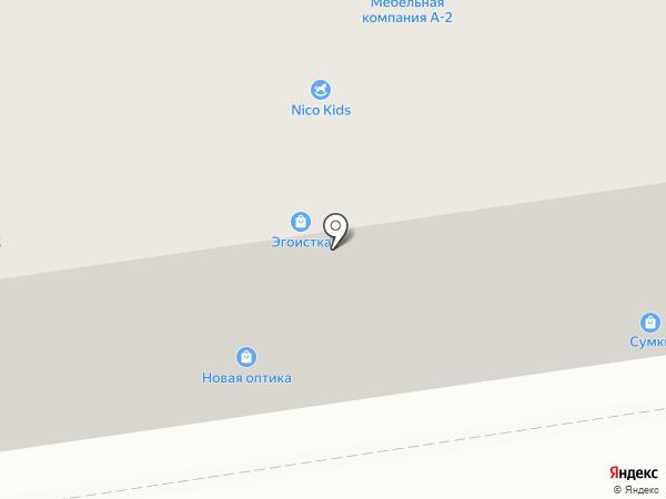 RestRoom на карте Сыктывкара