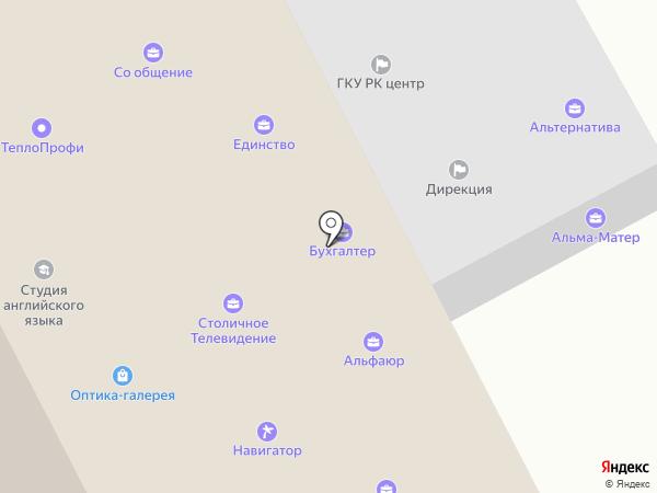 Пера богатырь на карте Сыктывкара