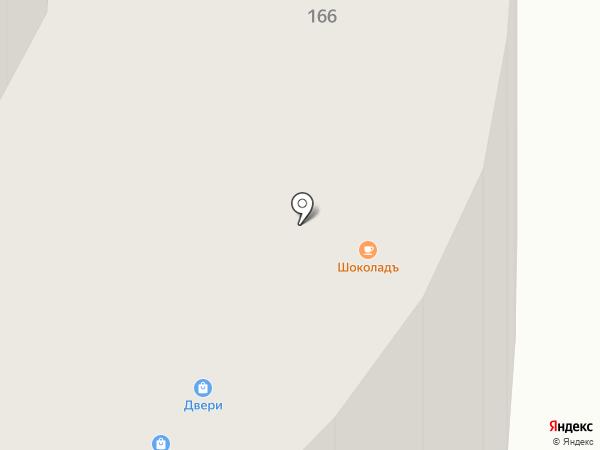 ИКЕА ЛЕРУА на карте Сыктывкара