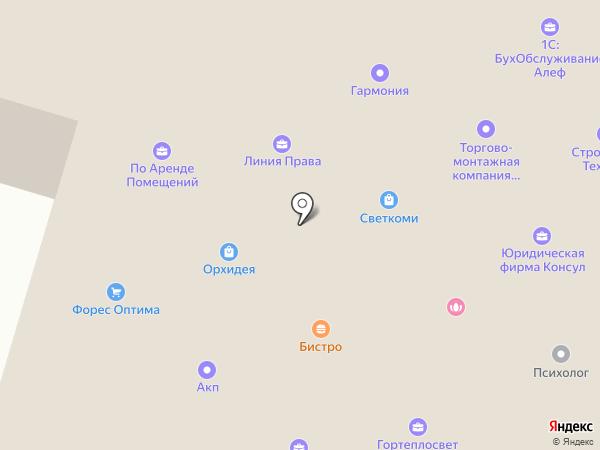 Торговый Дом СВЕТКОМИ на карте Сыктывкара