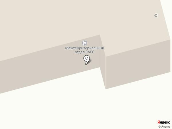 ЗАГС г. Сыктывкара на карте Сыктывкара
