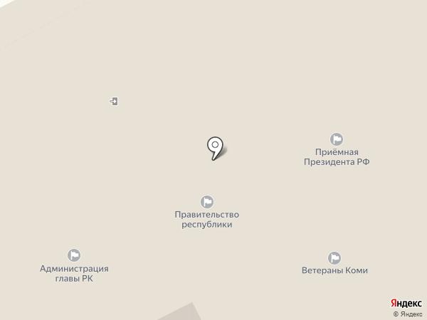 Аппарат полномочного представителя Президента РФ в Северо-Западном Федеральном округе, главный федеральный инспектор по Республике Коми на карте Сыктывкара