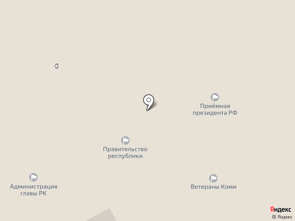 Администрация Главы Республики Коми на карте Сыктывкара