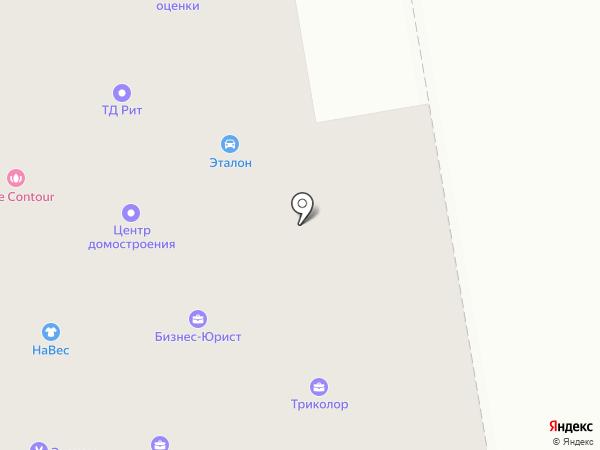 Магазин обуви на карте Сыктывкара