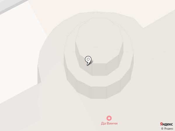Да Винчи на карте Сыктывкара