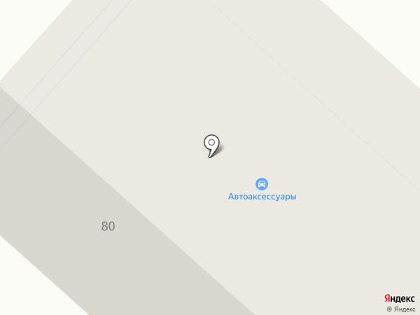Магазин автоаксессуаров на карте Сыктывкара
