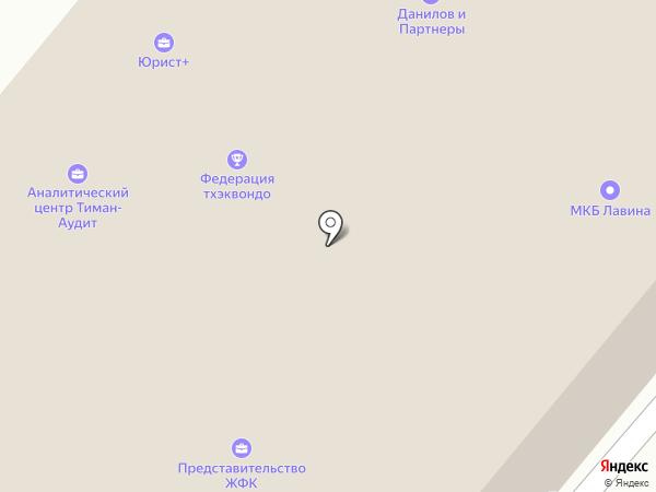 Тиман-Аудит на карте Сыктывкара