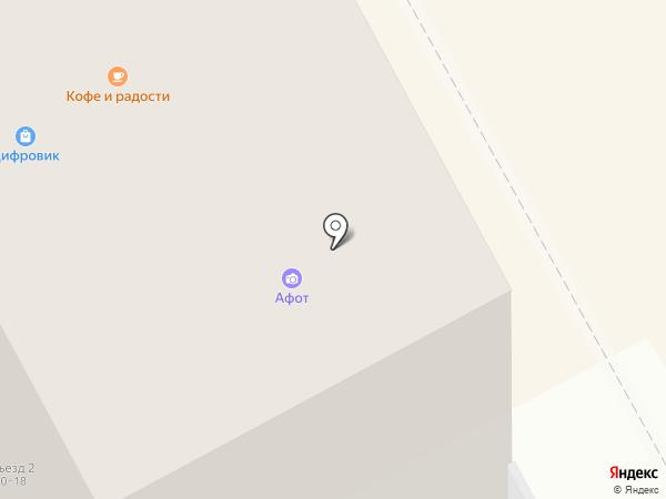 Салон Фотография 26 на карте Сыктывкара