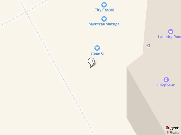 Red Cup на карте Сыктывкара