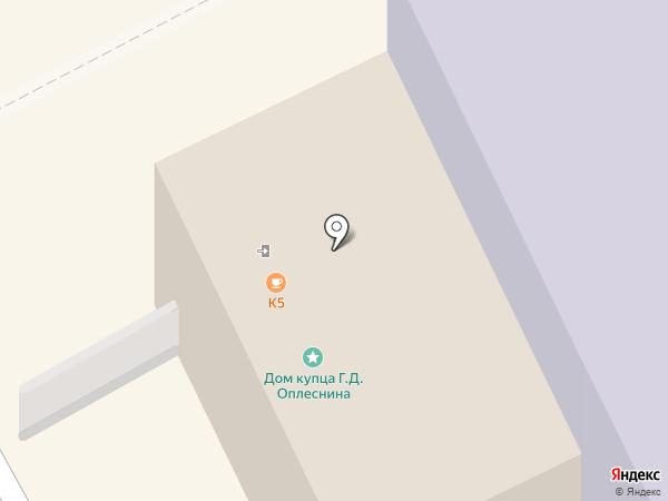 ОБиСТ на карте Сыктывкара
