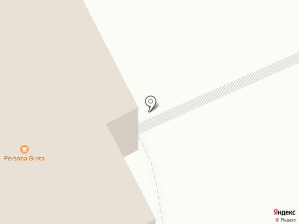 Cafe Persona Grata на карте Сыктывкара