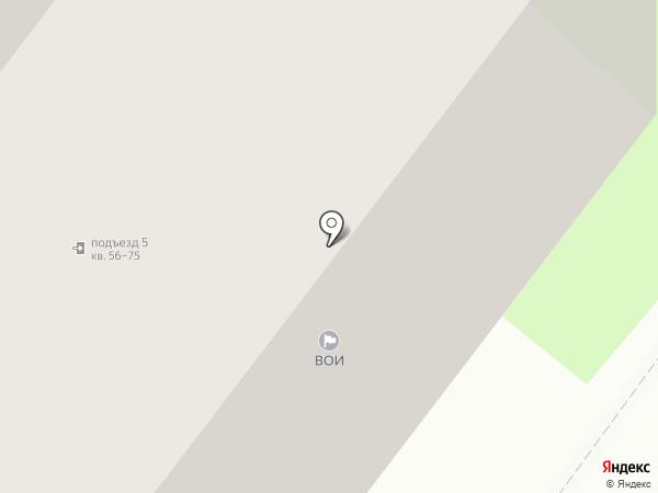 Отделение экстренной психологической помощи населению на карте Сыктывкара
