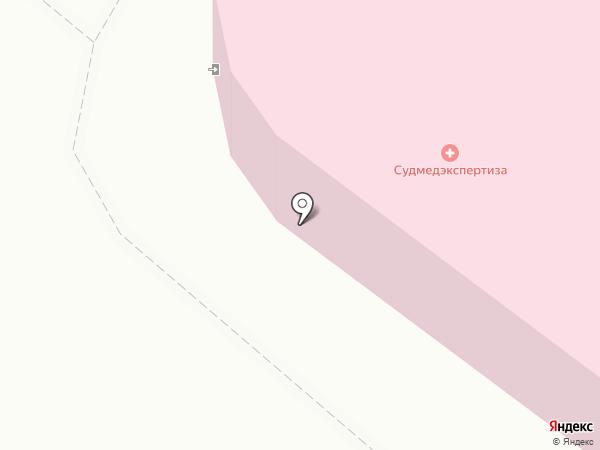 Бюро судебно-медицинской экспертизы, ГБУЗ на карте Сыктывкара