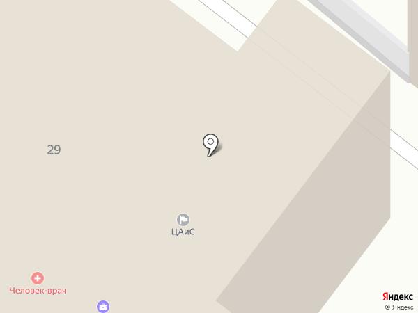 1С: БухОбслуживание на карте Сыктывкара