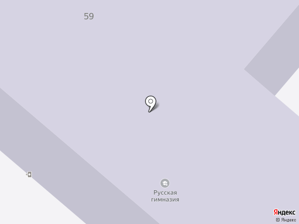 Русская гимназия на карте Сыктывкара