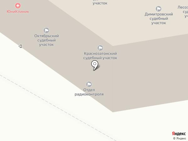 МТС-банк, ПАО на карте Сыктывкара