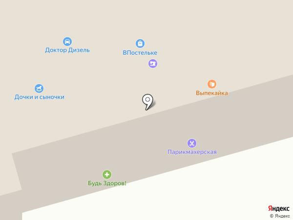 Абакан-Экспресс на карте Сыктывкара