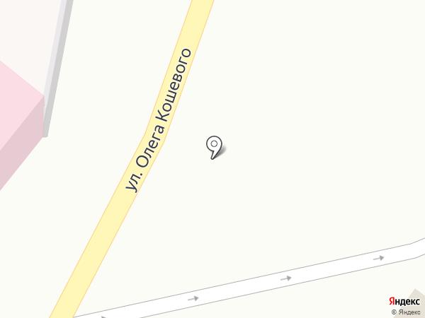 Сыктывкарская городская поликлиника №2, ГБУ на карте Сыктывкара