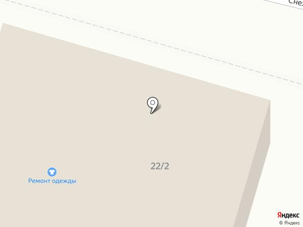 Мастерская по ремонту одежды на карте Сыктывкара