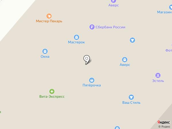 EuroТкани на карте Нижнекамска